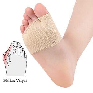 Амортизирующая нескользящая подошва из плюсневого геля для облегчения боли, подушечки для ног с поддержкой плюсневой кожи, облегчение давл...