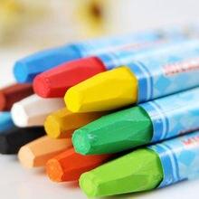 Детские карандаши 24 цветов художественные канцелярские принадлежности