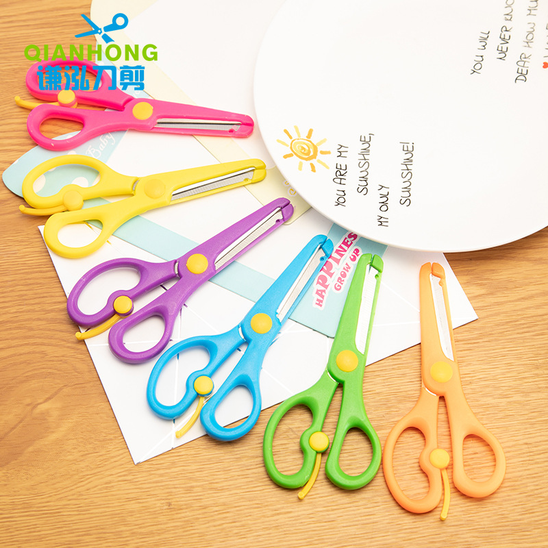 Children Safe Scissors Album Lace Scissors For Students CHILDREN'S Scissors Cartoon Anti-Pinch Elasticity Plastic Manual Scissor