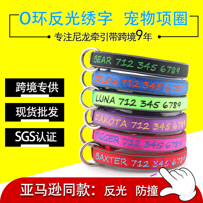 Letter Embroidered Nylon Dog Collar Lettering Big Dog Tactical Dog Neck Ring Christmas Training Pet Collar