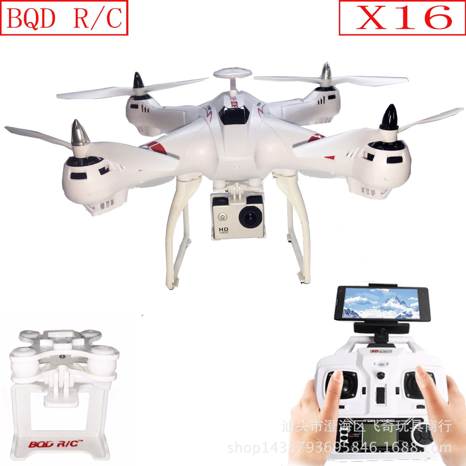 BQD Upgraded Ba Yang X16 Brushless Unmanned Aerial Vehicle GoPro/Xiaomi/Yi/HD Camera