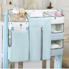 Baby Crib Organizer Bed Hanging Diaper Caddy Storage Bag Diaper Stacker for Nursery Diaper/Clothes/Feeding bottle(China)