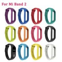 Pulsera inteligente para Xiaomi Mi Band 2, repuesto de correa de silicona para pulsera inteligente Mi Band 2