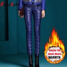 BerylBella חורף נשים מכנסיים מקרית גבוהה מותן רוכסן Slim כפול מתמודד ברווז למטה חם שחור Bule מכנסי עיפרון מכנסיים