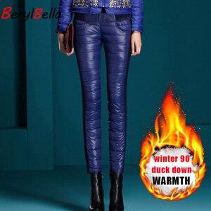 Image 1 - BerylBella Winter Women Pants  Casual High Waist Zipper Slim Double Faced Duck Down Warm Black Bule Pencil Pants Trousers