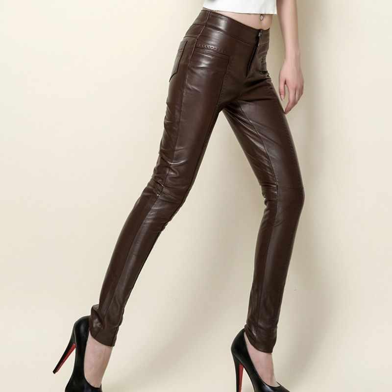 Европейские женские Сексуальные облегающие длинные штаны из натуральной кожи, Прошитые Дизайнерские офисные брюки с высокой талией Красного кофейного цвета