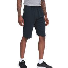 Летние тонкие мужские тренировочные шорты из полиэстера дышащие