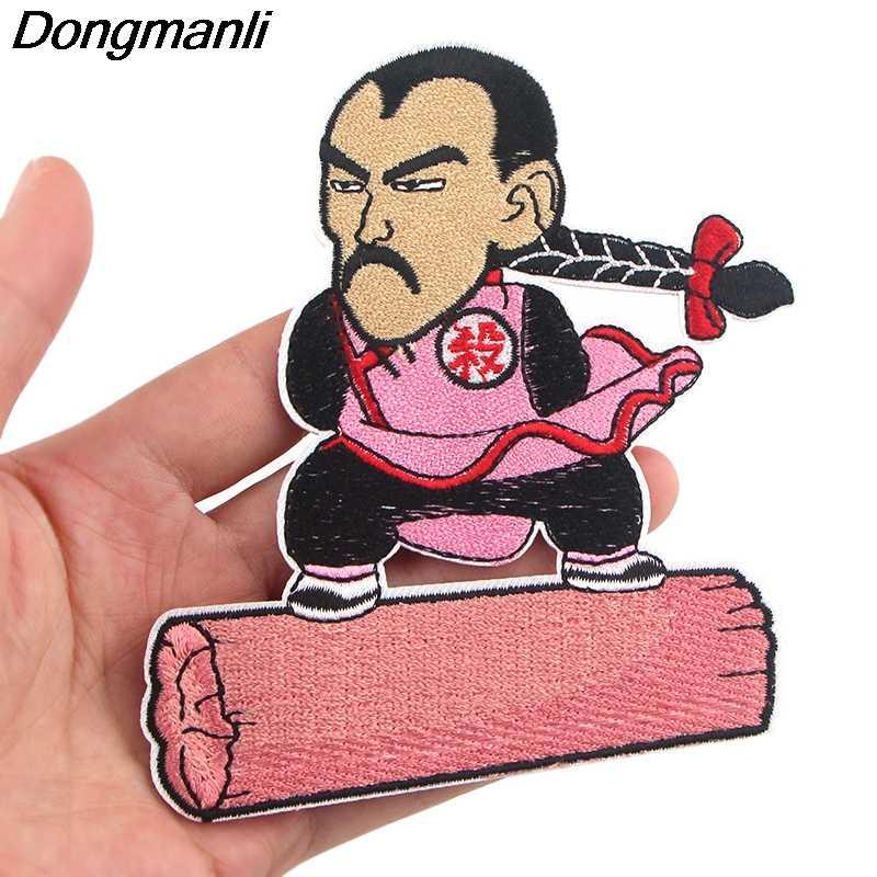 Dragon Ball Ricamato Toppe E Stemmi Ferro da Stiro a Cucire per Cappello Bag Scarpe Applique Embroideried Accessori per Il Fai da Te Patchwork