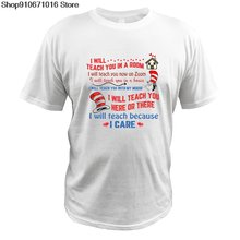 Я научу вас в комнате карантин обучение онлайн забавная футболка