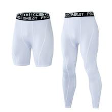 2pcs Men's Leggings High Elastic Compression Pants Jogging S