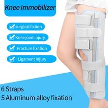 膝大人 & 子供のためイモビライザー膝ブレース骨折固定靭帯株サポート膝関節損傷手術膝装具