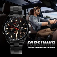 Forsining ファッションスポーツブラッククロノグラフステンレス鋼メンズ自動腕時計トップブランドの高級軍スポーツ男性時計