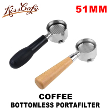 Фильтр для кофе без дна для Delonghi ec680/ec685 фильтр 51 мм из нержавеющей стали Сменный фильтр Корзина Аксессуары для кофе