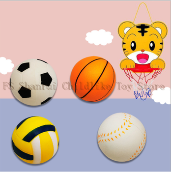 Slow rebound New squishy simulation childrens football basketball PU pressure ball decompression vent toy