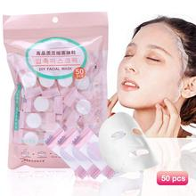 50PCS Compressed Mask Disposable Facial Non-woven DIY Skin Care Moisturize The Super Water-saving Quick Delivery