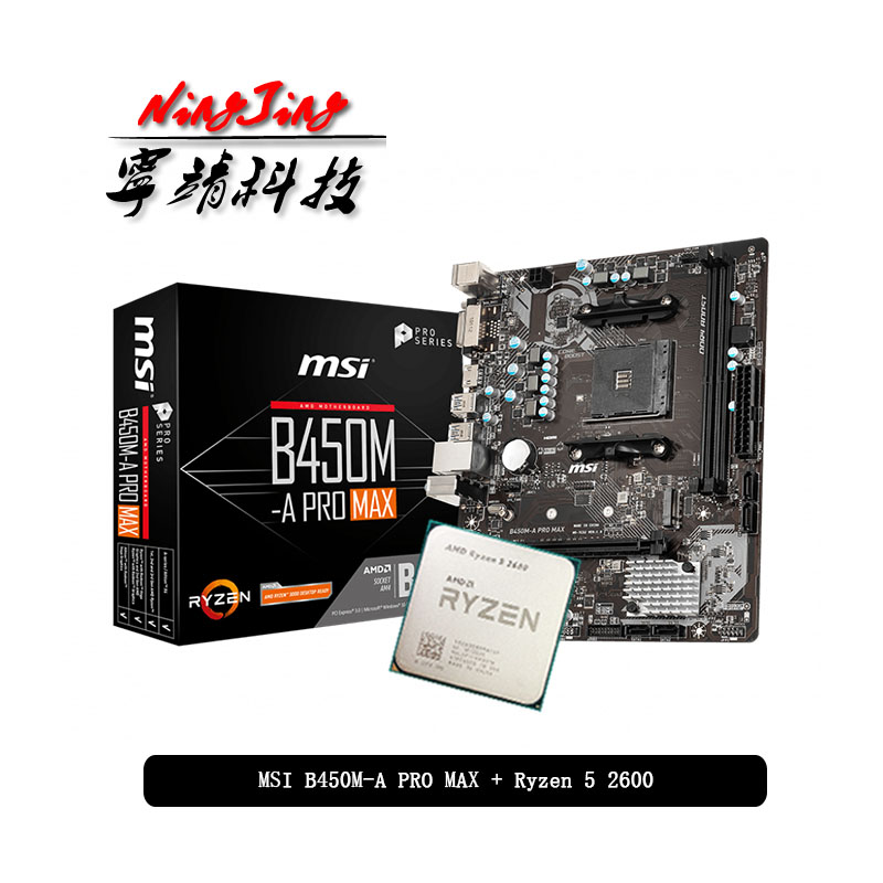 AMD Ryzen 5 2600 R5 2600 CPU +MSI B450M A PRO MAX Motherboard Suit Socket AM4 CPU + Motherbaord Suit Without cooler|Motherboards| - AliExpress