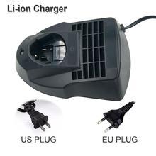 Ab/abd plug yeni 10.8 V/12 V yedek şarj AL1115CV Bosch için lityum güç araçları piller BAT411 BAT412A BAT413A Bosch FL10