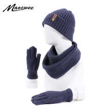 Winter Women Mens Hat Scarf Gloves Set Knitted Outdoor Warm Thicken Unisex 3 Pieces Casual Solid Color