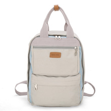 Preppy Style Fashion Women School Bags Brand Travel Backpack For Girls Teenagers Stylish Laptop Bag Rucksack girl schoolbag
