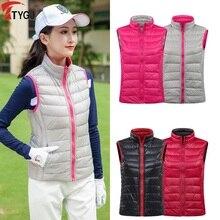 Женский пуховый жилет на молнии, двойная куртка, пальто для девушек, легкий тонкий пуховый жилет, Спортивная жилетка для гольфа