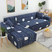Thicken Elastic Stretch Sofa…