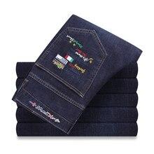 2021 Offre Spéciale mode Jeans Eden de qualité supérieure pour hommes Jeans requin pantalon marque hommes droite bleu foncé Maschi pantalon 501