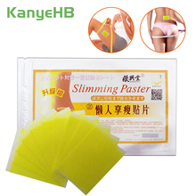 40pcs/4bags Weight Loss Plaster Paste Slimming Fat Burning Self-heating Thin Leg Arm Body Plaster A202