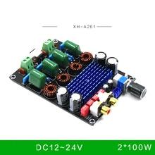 KYYSLB 12 24V מתח גבוה 100W * 2 TPA3116D2 דיגיטלי מגבר כוח לוח XH M590 בית אודיו מגבר לוח סטריאו איכות צליל