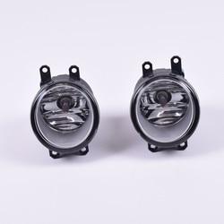 Światła LED do stylizacji samochodu montaż lampy przeciwmgielnej do Toyota camry corolla vios highlander rav4 pruis LED światła przeciwmgielne lampa przeciwmgielna do samochodów z LED DRL w Chromowane wykończenia od Samochody i motocykle na