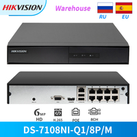 Hikvision NVR PoE 8CH Mini 8 PoE 1U 6MP Onvif DS 7108NI Q1/8P/M DVR Recorder For IP Camera Security CCTV Network Video Recorder