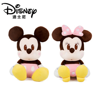 Disney Mickey Mouse and Minnie Mouse Doll Mickey Mouse Pillows Plush Toys Gift напиток безалкогольный disney mickey mouse с виноградным соком 0 75 л