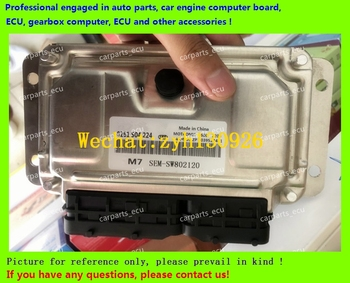 For car engine computer board/M7.9.7 ECU/Electronic Control Unit/ Lioncel/0261S04224/SW802120/Car PC