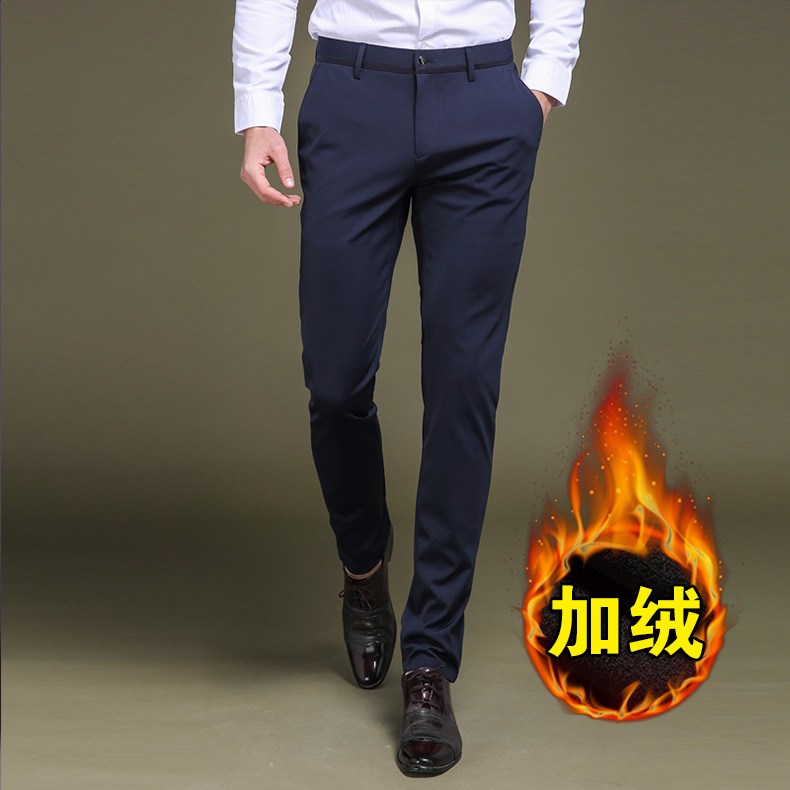 Youth Spandex Men's Trousers Plus Velvet Casual Pants Men's Autumn And Winter Trousers Slim Fit No Ironing Skinny Pants Small Su