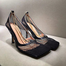 Hot Sales Square Toe Thin High Heels Women Sandals Slip On Chain Decoration Summer Sexy Party Sandals Pumps Shallow Sandals