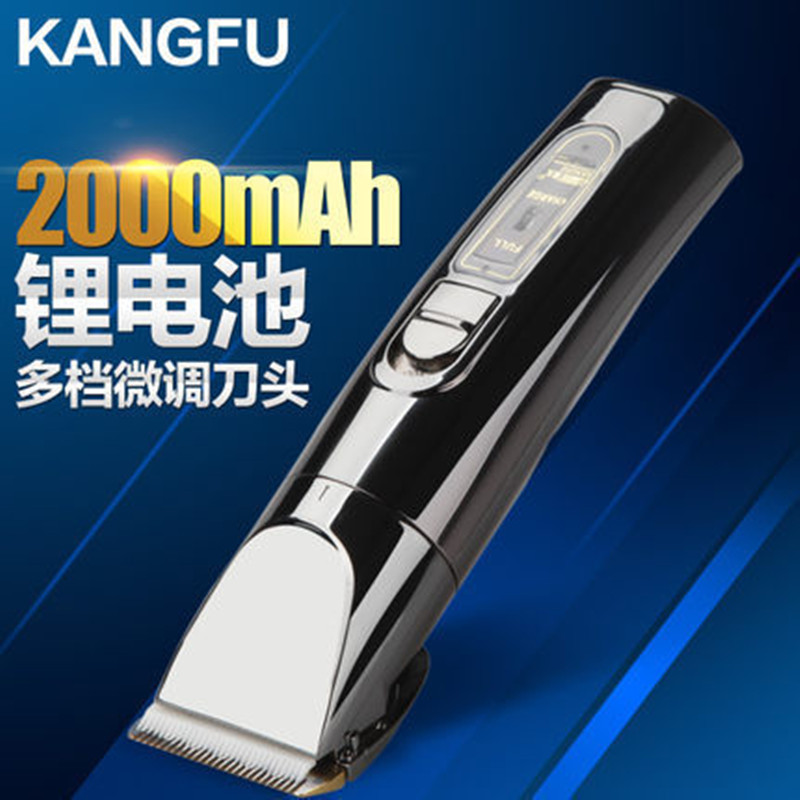 KF T69 Plug In double usage rasoir électrique tondeuses ensemble électrique tondeuses à cheveux ciseaux à cheveux outils de coiffure avec tondeuse - 2