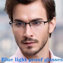 Мужской синий свет блокирования очки для компьютера очки к blaulicht защиты игровой лучей очки анти-излучения и ослепления