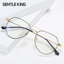 Очки с защитой от сисветильник излучения