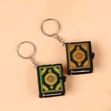 Llavero del Corán árabe que puede leer, Mini Ark, Libro del Corán, papel Real, joyas musulmanas, Decoración, regalo, llave colgante, 1 ud.