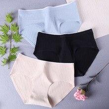 יפני לענה תחתוני נשים של כותנה ילדה אמצע מותניים חלק תחתוני גבירותיי מקשה אחת כותנה תחתוני אנטיבקטריאלי מכנסיים