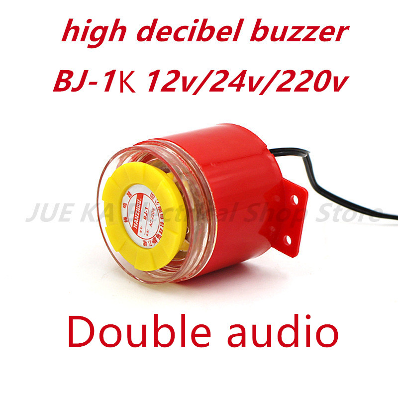 MOOL BJ - 1K  90 Decibel 220V AC /DC 12V/24V Double Audio Sirene Electronic Alarm Sound Vibration Noise Battery Car Alarms