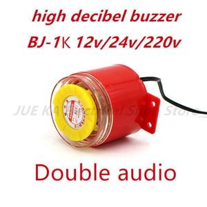MOOL BJ-1 K 90 decibel 220V AC/DC 12 V/24 V Dubbele audio Sirene elektronische alarm geluid trillingen noise Batterij auto-alarmen(China)