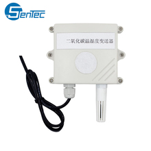 Factory Price Waterproof RS485 4-20mA Digital Carbon Dioxide