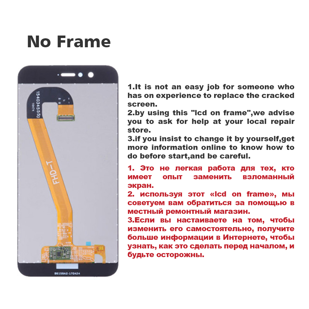 Image 2 - HUAWEI Original Nova 2 LCD Display Touch Screen Digitizer For Huawei Nova2 Display with Frame Replacement PIC AL00 PIC TL00-in Mobile Phone LCD Screens from Cellphones & Telecommunications on