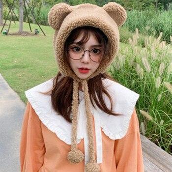 2020 New Winter Hat Cute Cartoon, Plush, Photo Prop, Warm Bear, Korean Version, Meng Mei, Autumn and - discount item  39% OFF Hats & Caps