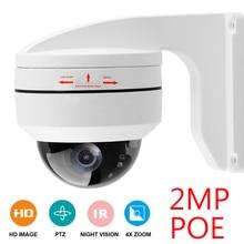 CCTV Security H.265 HD 1080P IP Camera 2MP Pan Tilt 4X Zoom Outdoor Mini Speed Dome POE 2MP PTZ Camera IP66 P2P ONVIF IR 50M dahua 2mp wdr hdcvi ir dome camera hac hdbw2221f built in mic ip67 ik10 mini cmos cctv mini camera