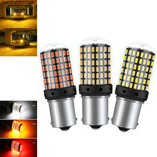 1 pces automotivo luzes-pare led turn signal t20 1156 -3014-144smd acessórios do carro 12-24v super brilhante sem cintilação