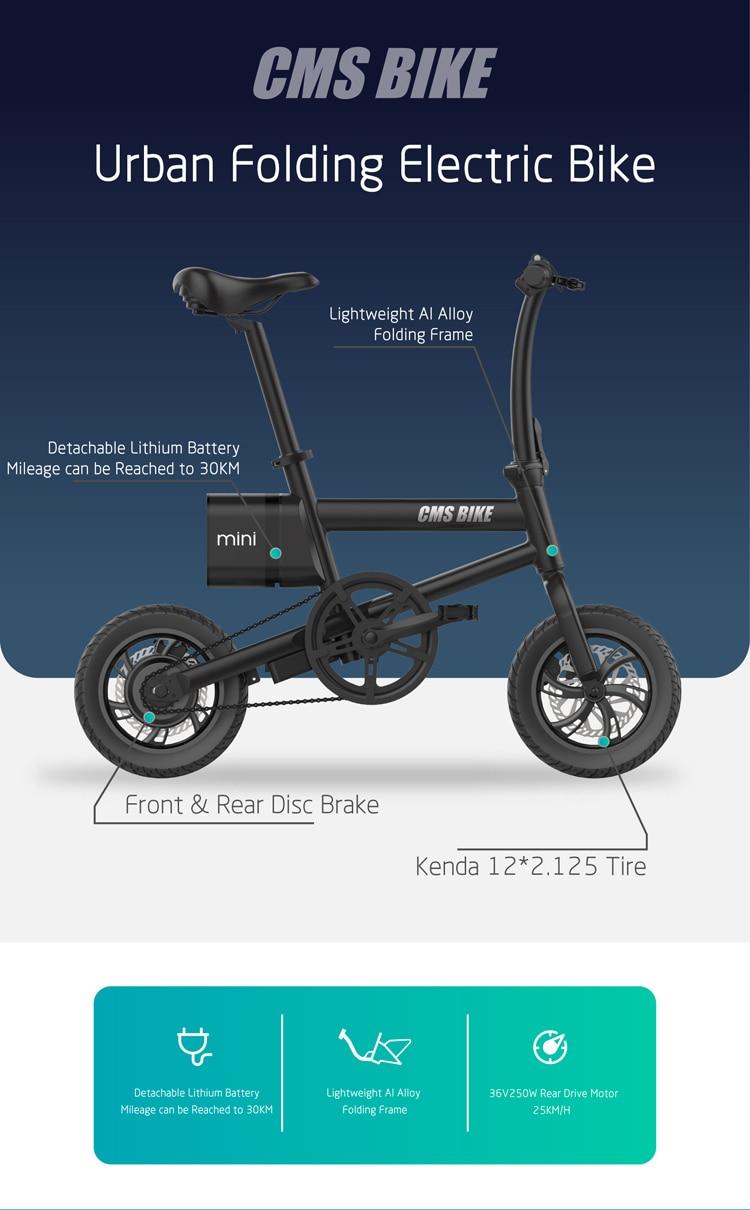 12 inch folding e bike adult mini foldable ebike city folding electric bicycle 6