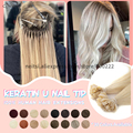 Прямые кератиновые капсулы Neitsi, человеческие конусные волосы для ногтей, u-образные кончики для наращивания волос Remy, 16