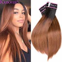 # 1b 30 ombre cor reta extensões de cabelo humano duplo desenhado funmi cabelo tecelagem 1/3/4 pcs pacotes de cabelo remy para preto mulher