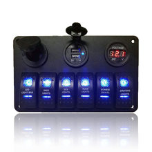 5/6 gang toggle rocker switch painel fusível 4.2a dupla usb tomada display de tensão digital para acessórios do barco caminhão carro marinho